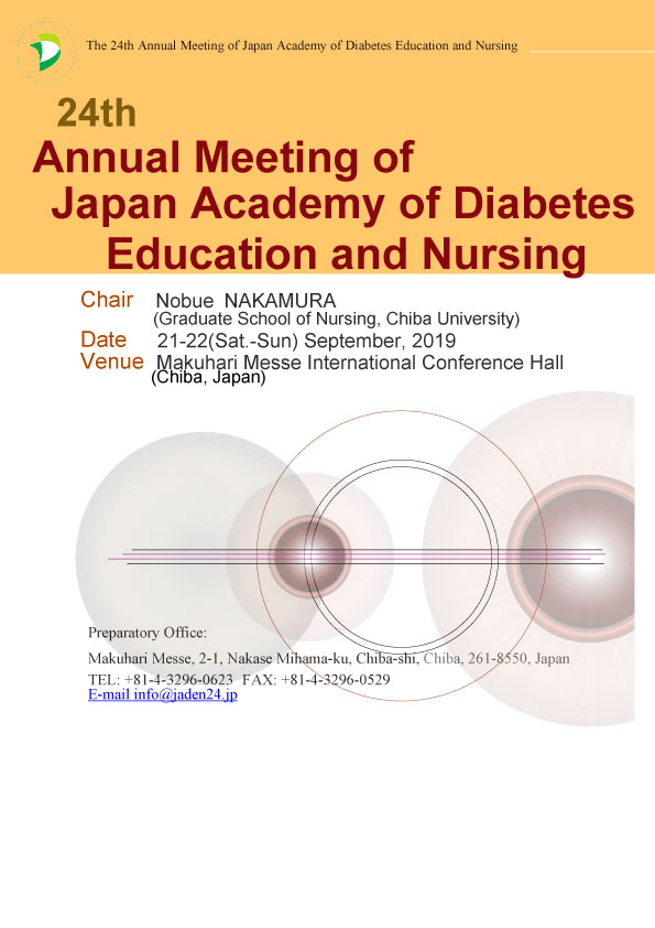 24th Annual Meeting of Japan Academy of Diabetes Education and Nursing